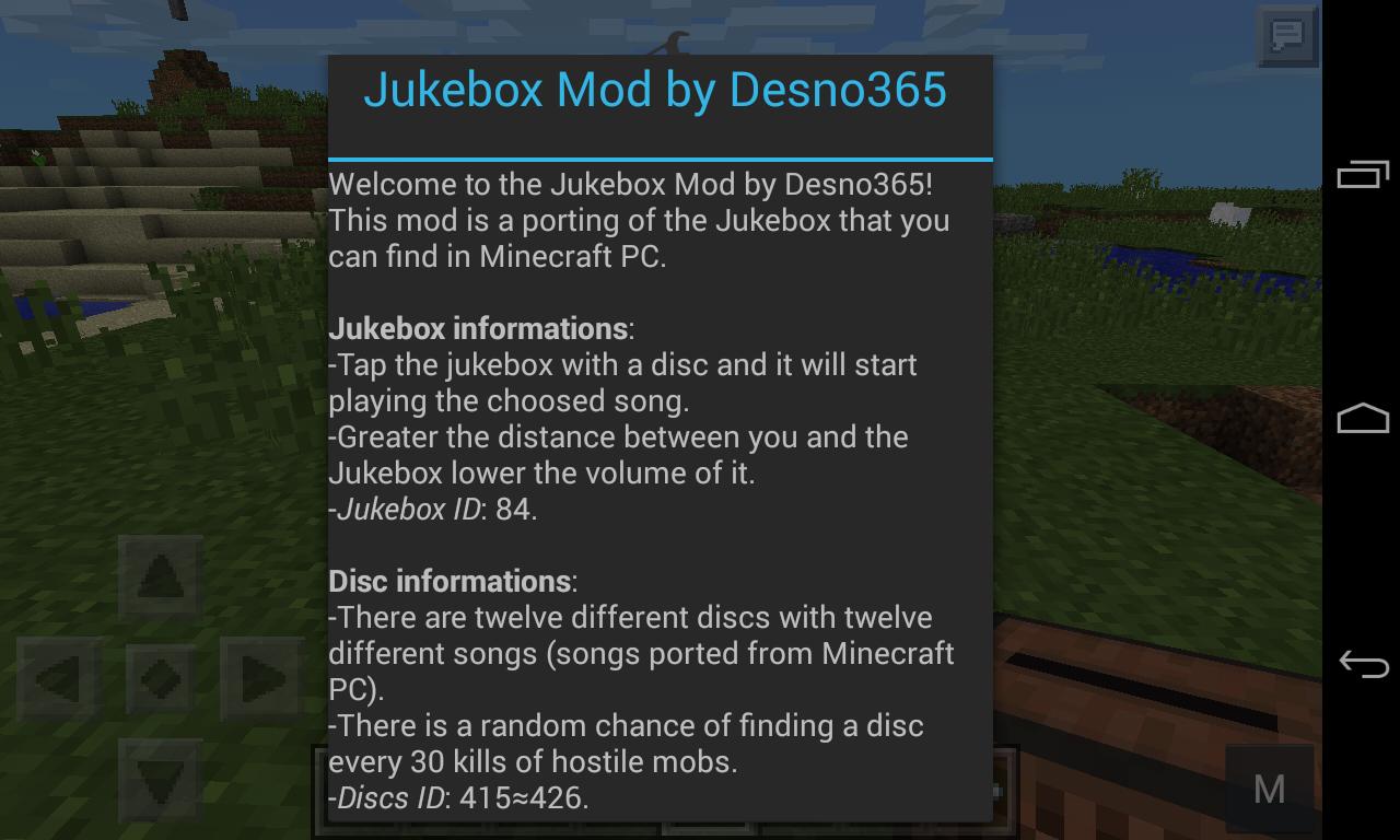 juke3