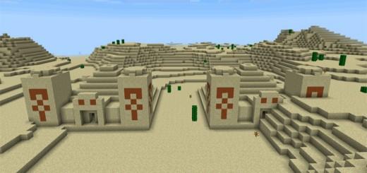 738789875: Two Desert Temples