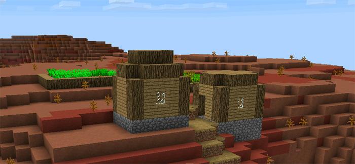 rare-mesa-village-5