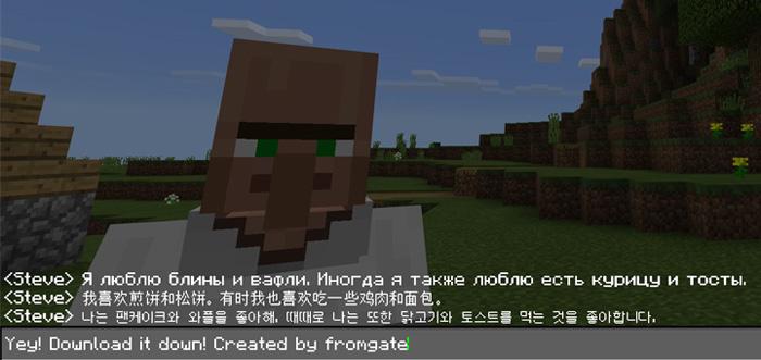 Minecraft Font Pack Minecraft PE Texture Packs - Skins para minecraft pe kpop