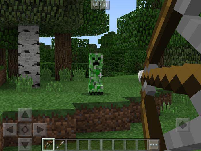 Gun scope zoom addon minecraft pe mods addons you can activate the scope zoom mode by sneaking while holding a bow in your hand this will make hitting your targets much easier as they will appear ccuart Gallery