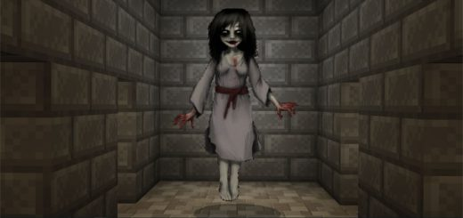 Escape Annie (Horror) [Adventure]
