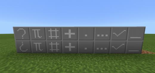 Mathematic Packs