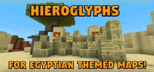 Hieroglyphs Add-on (1.12+)