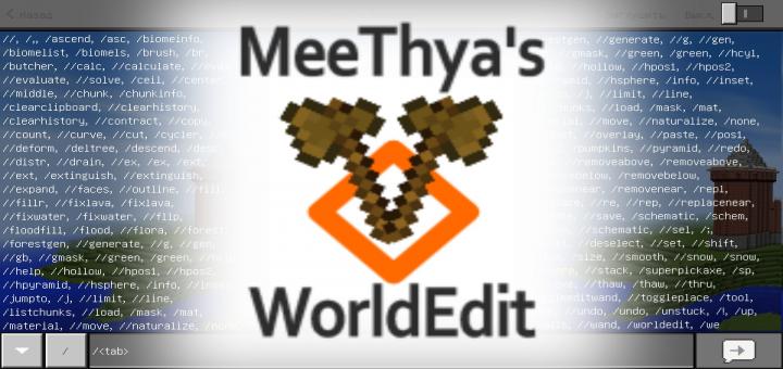 MeeThya's WorldEdit Mod (Android) | Minecraft PE Mods & Addons
