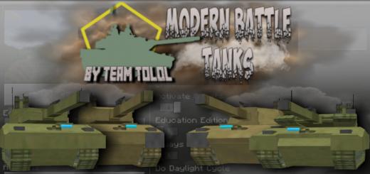 Modern Warfare: Battle Tanks