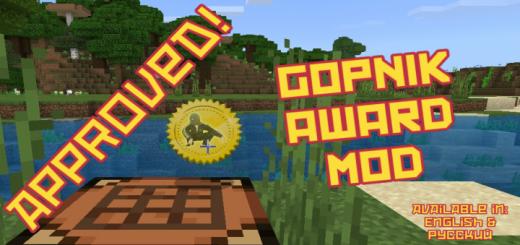 Gopnik Award Mod (Add-on)
