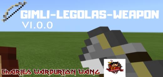 GimliLegolasWeapon Version 0.0.1  (For MC 1.15+)