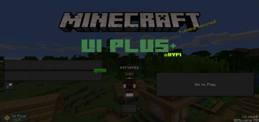 Ui Plus A (Small Update)