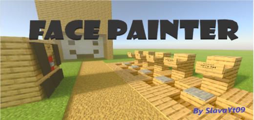 Face Painter