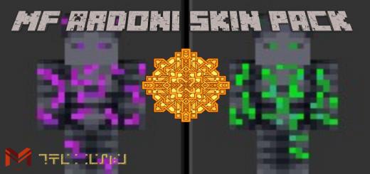 MF Ardoni Skin Pack v1.0