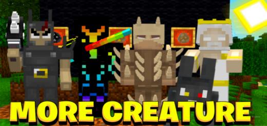 MoreCreature