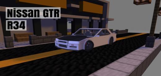 Nissan GTR R34 (Remastered, NFS 1/4) Addon