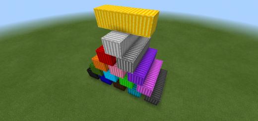 Cargo Blocks Add-on (1.16)