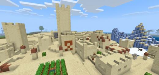 Desert Temple in a Desert Village