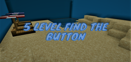 Find The Button (5 Levels)