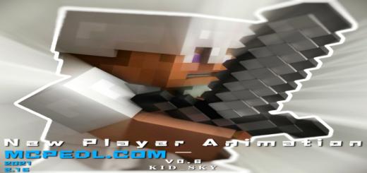 New Player Animation V0.6!